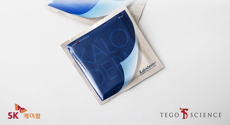 SK케미칼과 테고사이언스가 공동판매하기로 한 세포치료제 <칼로덤>
